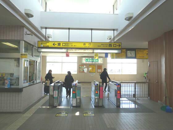 鷲宮駅 改札口