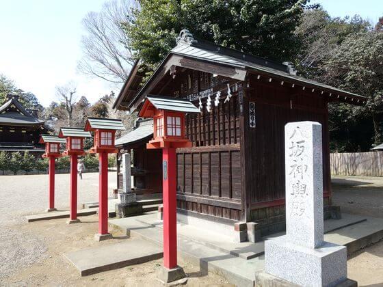 鷲宮神社 八坂神