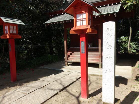 鷲宮神社 粟島神社