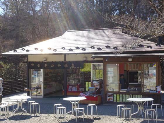 宝登山神社 茶屋