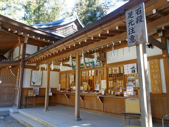 宝登山神社 社務所