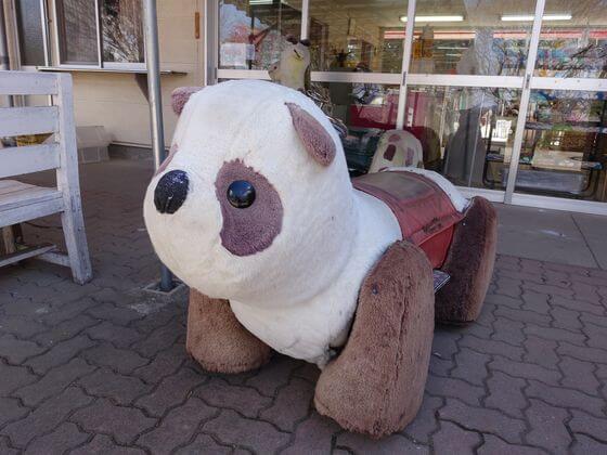 宝登山小動物公園 乗り物 パンダ
