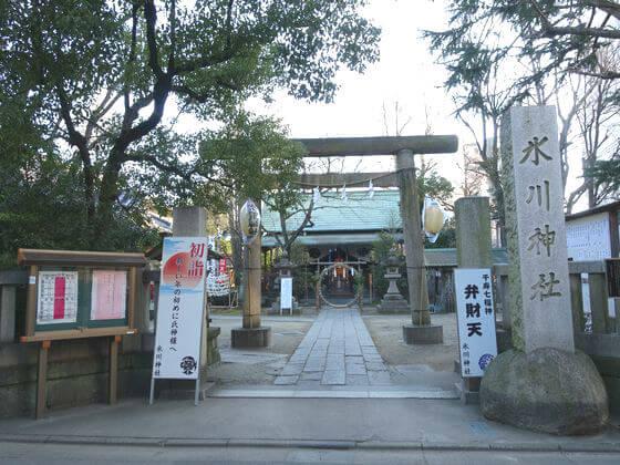 千寿七福神 仲町氷川神社