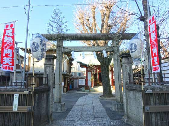 千寿七福神 八幡神社