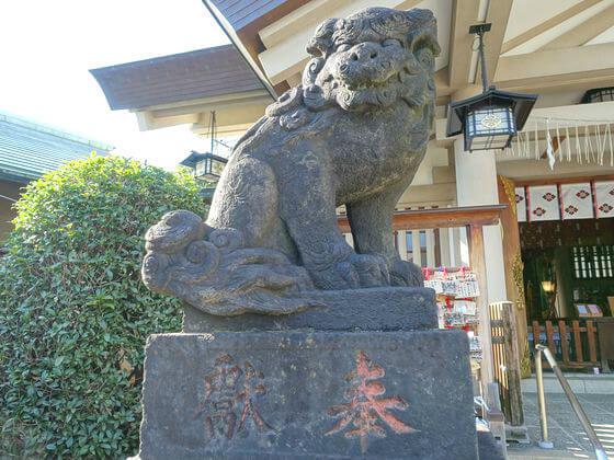 天祖諏訪神社 狛犬
