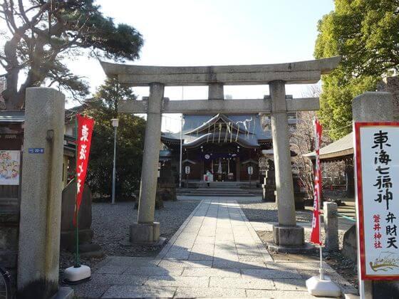 磐井神社 大森