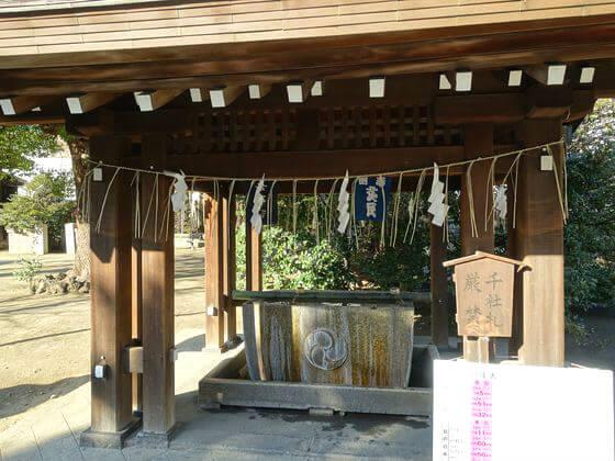 磐井神社 手水舎