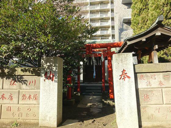海豊稲荷神社