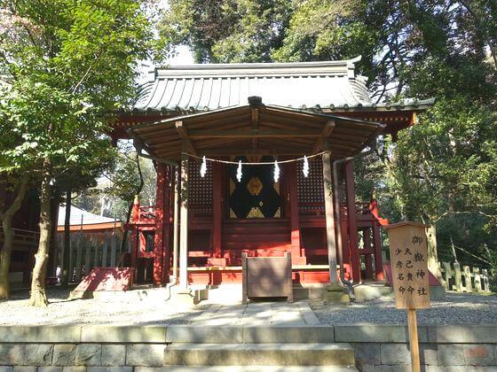 大宮 氷川神社 御嶽神社