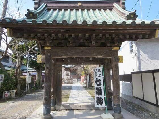 妙隆寺 山門