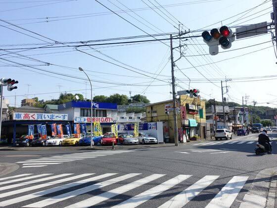 神木本町交差点