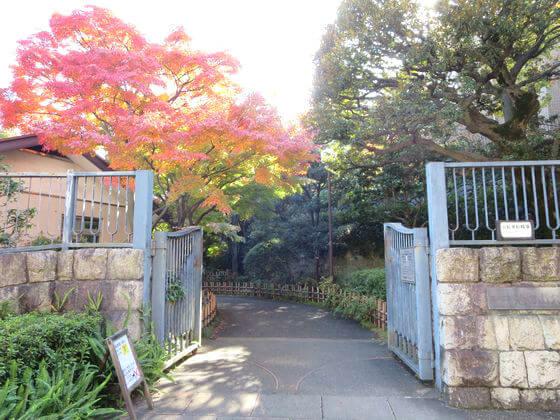 五反田 池田山公園