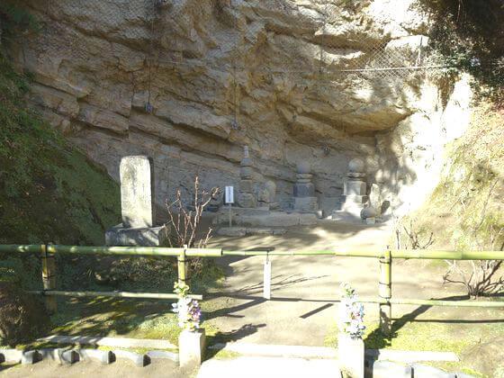 鎌倉 長寿寺 足利尊氏の墓