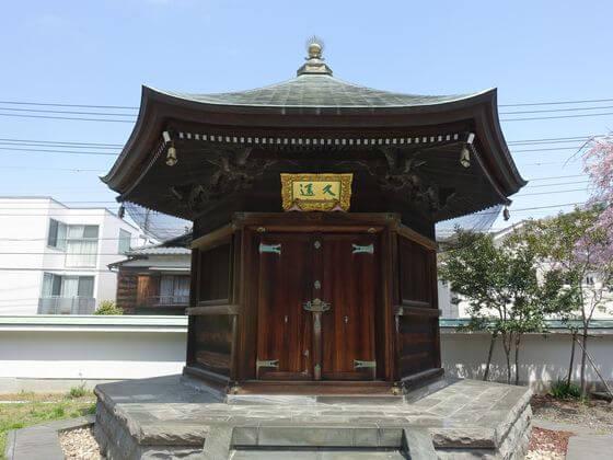 長勝寺 六角堂