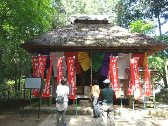 塩船観音寺 薬師堂