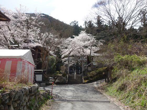 若御子神社