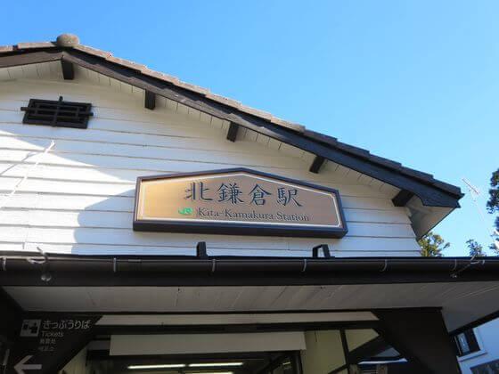 長寿寺 アクセス