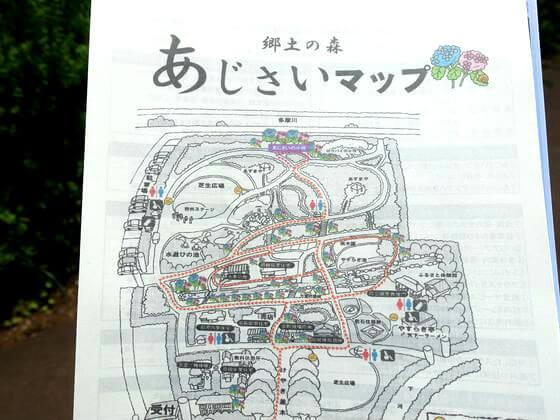 府中市郷土の森博物館 あじさいまつりマップ