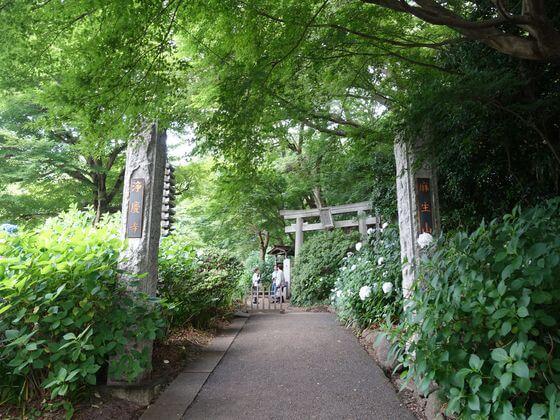 浄慶寺 川崎 入口