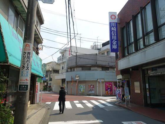 川崎信用金庫柿生支店