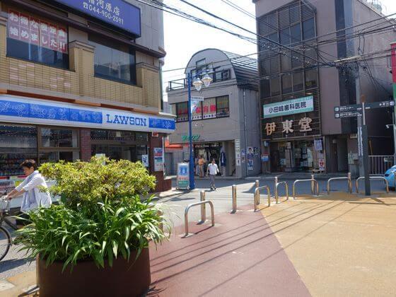 宿河原駅 改札口