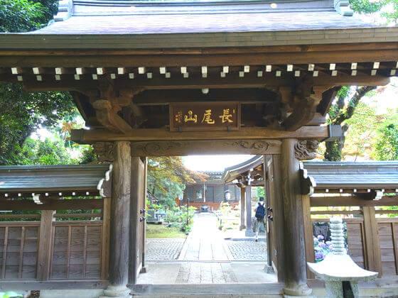 妙楽寺 川崎 山門