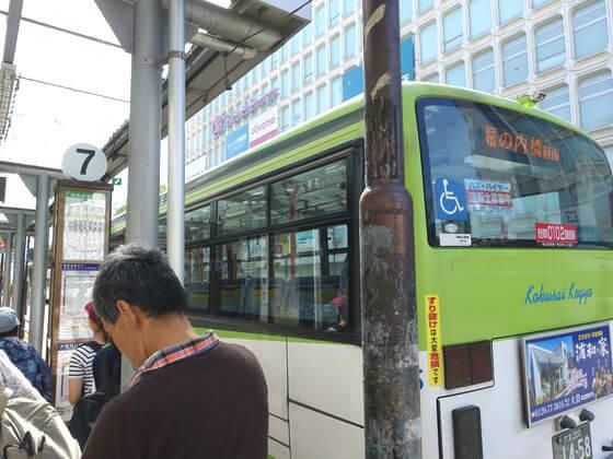 大宮駅 国際興業バス 7番乗り場