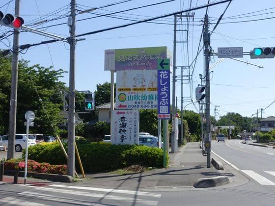 片柳コミュニティセンター入口