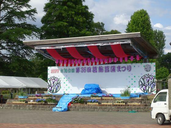 水元公園 菖蒲まつり ステージ