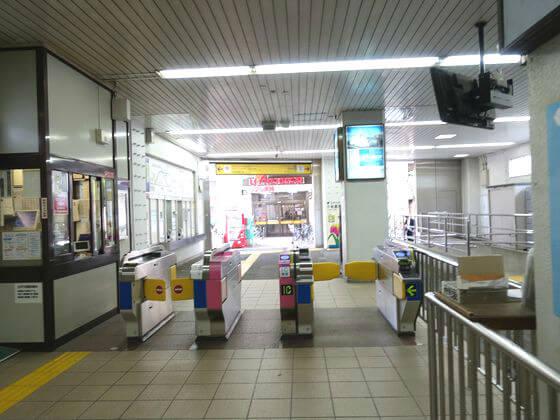 江戸川駅 改札