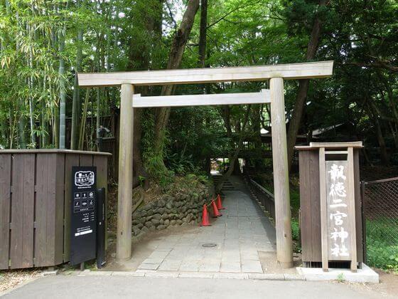 報徳二宮神社 城址口鳥居