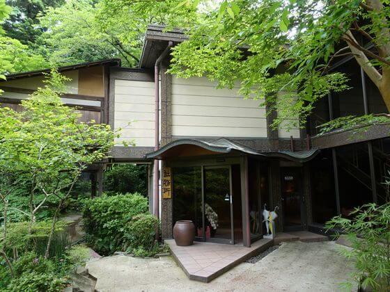 報徳二宮神社 社務所