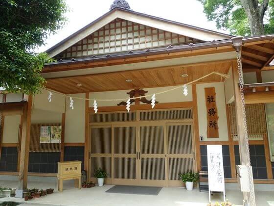 寒田神社 社務所