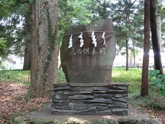 寒田神社 歯の供養碑