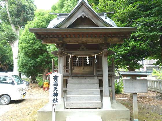 有鹿天神社