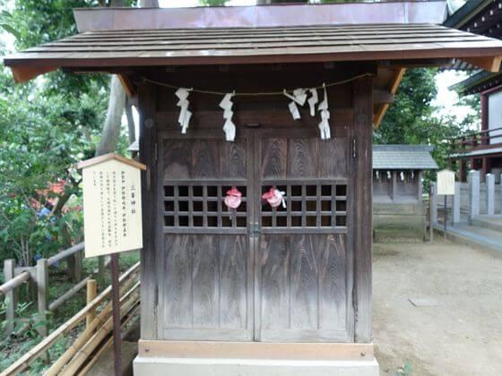 川越八幡宮 三峯神社