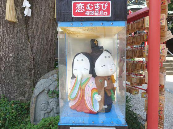 川越八幡宮 恋むすびの人形