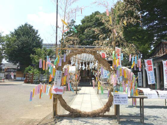 川越熊野神社 茅の輪