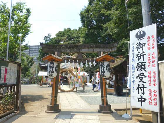 川越熊野神社 二の鳥居
