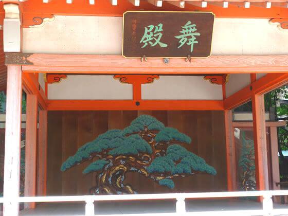川越氷川神社 舞殿
