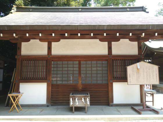 川越氷川神社 八坂神社