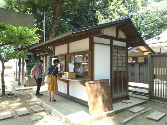 三芳野神社 社務所
