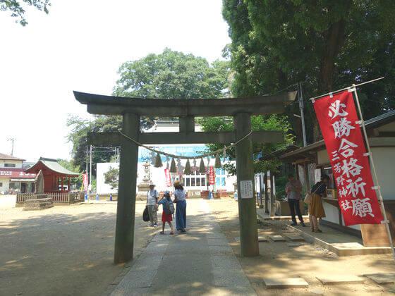 三芳野神社 鳥居