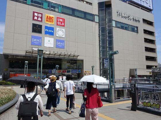 川越駅 東口
