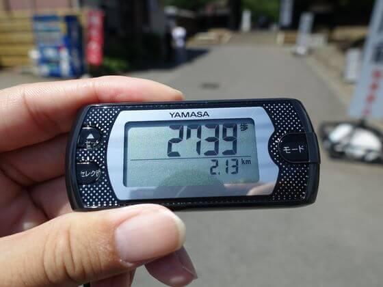 川越駅 喜多院 徒歩