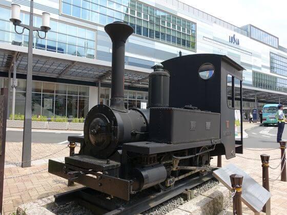 熱海 機関車