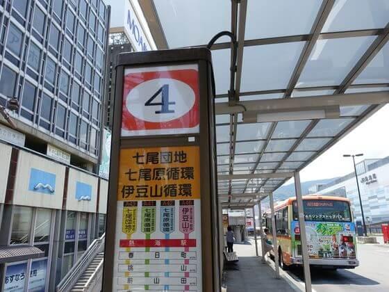伊豆山神社 バス