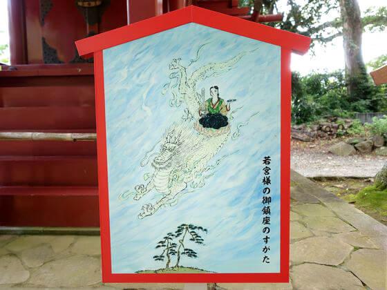 伊豆山神社 若宮
