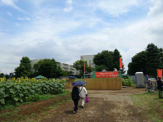 ひまわりガーデン武蔵村山 見晴台