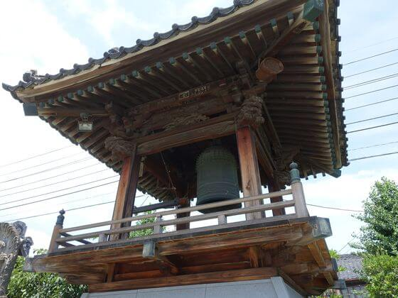 成田山川越別院 鐘楼
